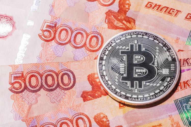 Russian Billionaires Flock to Bitcoin - Czech Points