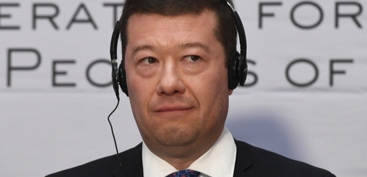 Okamura's SPD spreads racial and ethnic hatred: Interior Ministry Report - Czech Points
