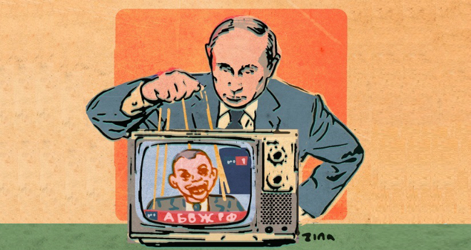 Uncovered: Disinformation from Home and Abroad in Presidential Election - Czech Points