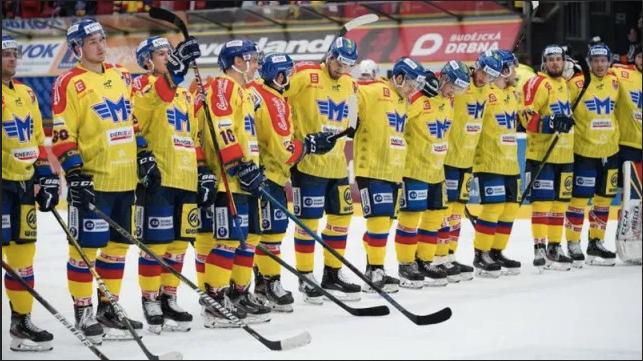 Motor České Budějovice quarantined after player tests positive for COVID-19 - Czech Points